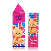 英國貝爾 粉紅童話特潤護唇膏 3.8g【櫻桃飾品】【27868】