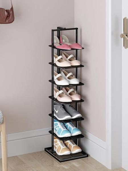 萬僑鞋架簡易門口經濟型多層家用室內好看宿舍鞋架子窄小門口鞋架 【全館免運】