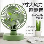 USB小風扇超靜音可充電辦公室桌上便攜式迷你床頭桌面家用台式夏天電風扇搖頭 電購3C