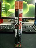 挖寶二手片-U07-217-正版DVD*日片【斑馬人 1+2(斑馬城的逆襲)/套裝】-