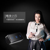 【 全館折扣 】 充電式 迷你無線電耳機式對講機 HANLIN01TLK1 一對一 一對多 一對無限 20小時續航