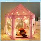 熊孩子❤兒童帳篷室內公主超大玩具屋戶外超...