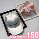 鴨舌帽-潮流個性綢緞英文刺繡鴨舌帽Kiwi Shop奇異果0424【SWG4024】