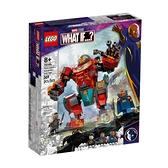 76194【LEGO 樂高積木】Marvel 漫威系列 - 東尼史塔克的薩卡人鋼鐵人裝甲