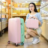 全館83折 行李箱萬向輪20寸拉桿箱女生旅行箱學生韓版小清新行李箱