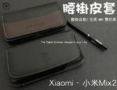 【精選腰掛防消磁】適用 xiaomi 小米Mix2  5.99吋 腰掛皮套橫式皮套手機套保護套手機袋
