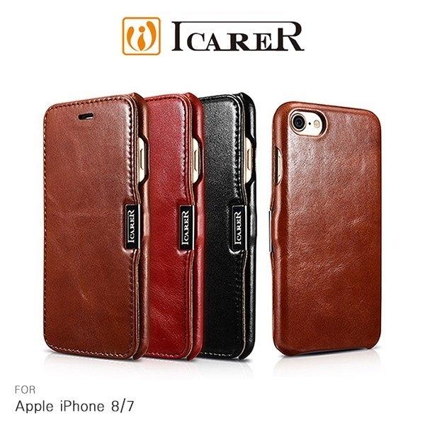 (預購款) ICARER Apple iPhone 8/7 4.7吋 復古磁扣真皮皮套