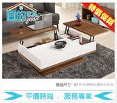 《固的家具GOOD》16-7-IY 柯絲蒂4尺多功能大茶几【雙北市含搬運組裝】