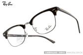 RayBan 光學眼鏡 RB5154 2012 (深邃琥珀) 時下潮流新寵眉框款 # 金橘眼鏡