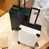 行李箱鋁框拉桿箱萬向輪男直角防刮旅行箱小清新韓版學生密碼箱行李箱女 數碼人生