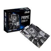 Intel i9-9900K+華碩 PRIME Z390-P+華碩 DUAL-RTX2060-O6G+保銳 ENERMAX 銅牌 500W