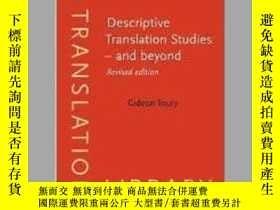 二手書博民逛書店Descriptive罕見Translation Studies - and beyondY405706 Gi