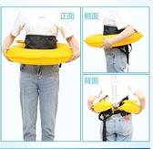 救生圈 釣魚救生腰帶式安全救生衣大人自動充氣救生圈便攜式游泳浮力成人