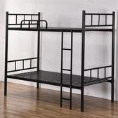 上下鋪鐵床成人雙層1.2米鐵架床上下鐵藝床員工高低床宿舍單人床 小宅女Igo