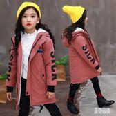 女童風衣外套 秋冬2018新款中大童連帽中長款加絨 BF12735『男神港灣』