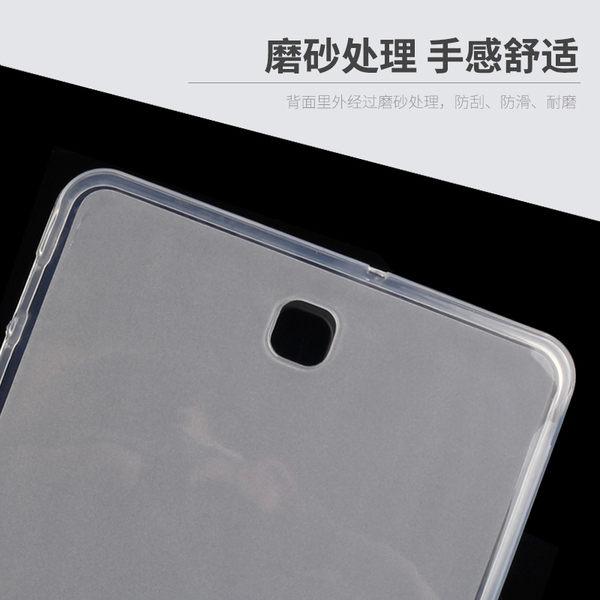 【平板 清水套】SAMSUNG Galaxy Tab A 8.0 with S Pen 2019 P200 P205 TPU保護套 平板套 保護殼 軟殼 背蓋