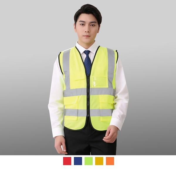 【晶輝團體制服】CH236*反光條工作服停車管理收費,建築工地道路施工,物業管理背心