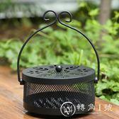 香爐 創意蚊香架蚊香盤托蚊香盒帶蓋防火家用室內蚊托盤