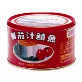 同榮漁港牌鯖魚-紅罐230g*3入【愛買】