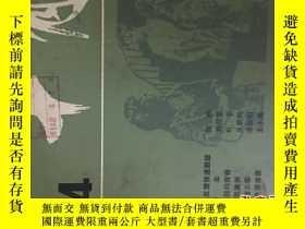 二手書博民逛書店十月(1982.4)(內收陳沖《無反饋快速跟蹤》罕見劉紹堂《柳傘