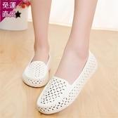 涼鞋 夏季淺口白色塑料涼鞋女 護士工作鞋包頭鞋沙灘鞋鳥巢鏤空洞洞鞋