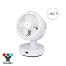YAMAZEN YAR-JSN18TW 自動感溫循環扇 原廠公司貨 靜音循環扇 電風扇 輕巧 遠端操作