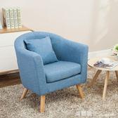 北歐簡約小沙發臥室陽臺布藝單人沙發椅書房電腦椅子休閒椅子igo 瑪麗蓮安