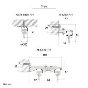 日本製 伸縮窗簾軌道 1.1-2m 單軌深褐色