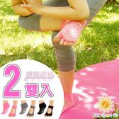 Fun Sport fit 護動麻吉瑜珈運動襪(透氣款)-2入(瑜珈襪)-低調灰(M)