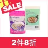 【冰島/一口酥】毛孩零食兩件8折