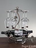 杯架紅酒架創意倒掛紅酒杯架葡萄酒架子歐式酒瓶架酒架紅酒杯家用套裝 suger