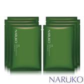 雙12限定【任3件5折】NARUKO牛爾 茶樹神奇痘痘黑面膜 8入