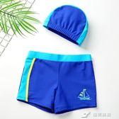 兒童泳褲男童中大童分體游泳衣寶寶游泳褲小男孩泳裝套裝樂芙美鞋