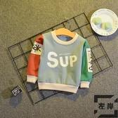 男童t恤兒童長袖寶寶小童童裝寶寶上衣打底衫【左岸男裝】