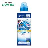 日本境內版 NANOX奈米洗淨濃縮洗衣精660gx4