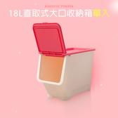 【dayneeds】大口式繽紛浪漫粉收納箱小型_1入