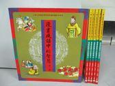 【書寶二手書T1/少年童書_IAQ】漫畫成語中的智慧_1~6冊合售