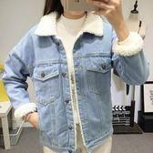 韓版時尚百搭蝙蝠袖羊羔毛牛仔外套加厚寬鬆棉衣(現貨)26119快時尚