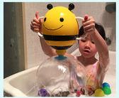 寶寶洗澡玩具小蜜蜂噴泉漏水玩具 全館免運