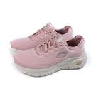 SKECHERS ArchFit 運動鞋 女鞋 粉紅色 149057LTPK no344