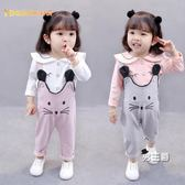 女寶寶背帶褲套裝秋裝0-1-2-3歲女童長袖嬰兒童裝兩件套(免運)