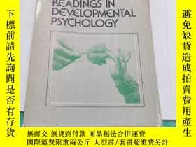 二手書博民逛書店readings罕見in developmental psychology(V169)Y173412