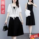 棉吊帶方領連衣裙+V領蕾絲外套 L~4XL【535555W】【現+預】-流行前線-