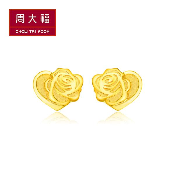 心形玫瑰黃金耳環 周大福 美女與野獸系列