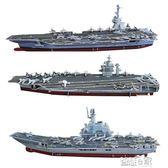 軍艦模型 遼寧號航空母艦模型3d立體拼圖紙質兒童益智玩具福特軍艦拼圖禮物【全館九折】
