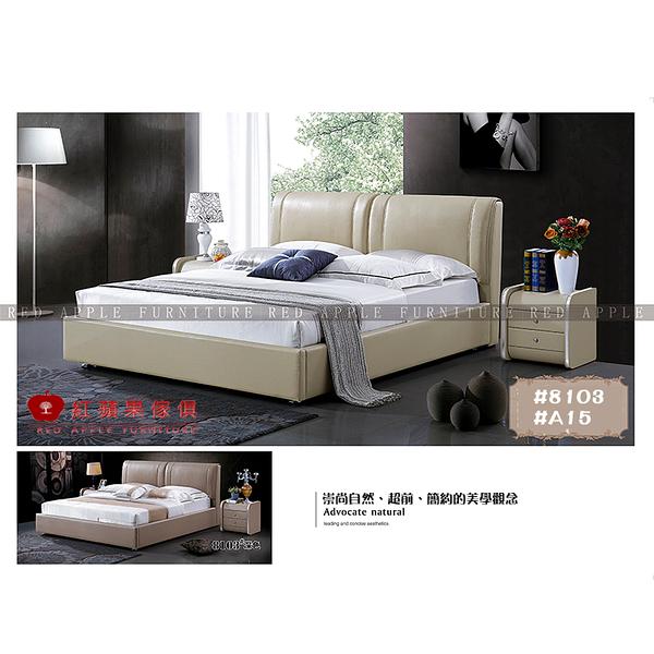 [紅蘋果傢俱] LW 8103 6尺真皮軟床 頭層皮床 皮藝床 皮床 雙人床 歐式床台 實木床