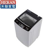 台灣精品*本月特賣【禾聯家電】6.5KG定頻全自動洗衣機《HWM-0652》全新原廠保固