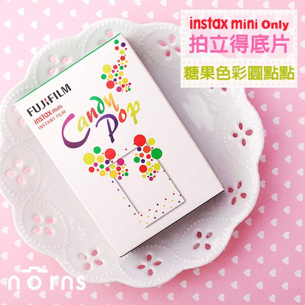 instax mini糖果底片- Norns 日本富士拍立得底片 instax mini 8 9 11 25 70 90 Printoss適用