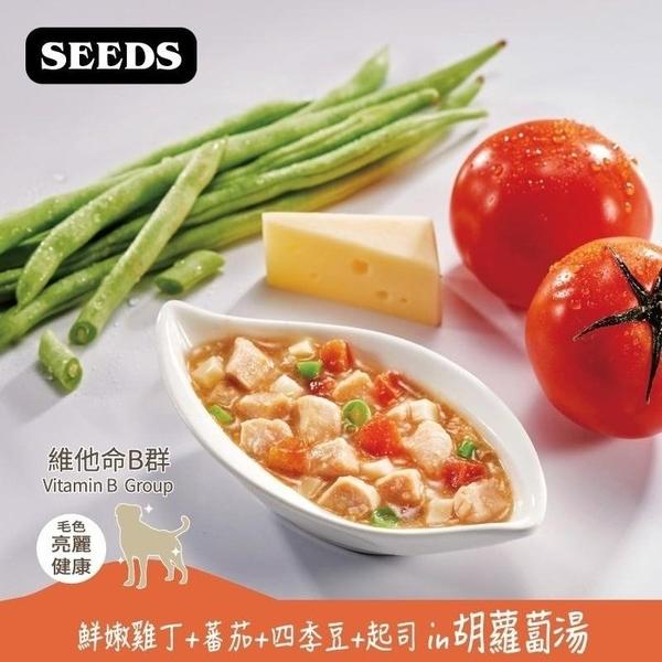 *WANG*【單罐】Seeds聖萊西 MiiT有雞愛犬機能湯罐80g.特別添加機能配方.狗罐頭