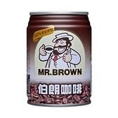 金車 伯朗咖啡 240ml【屈臣氏】